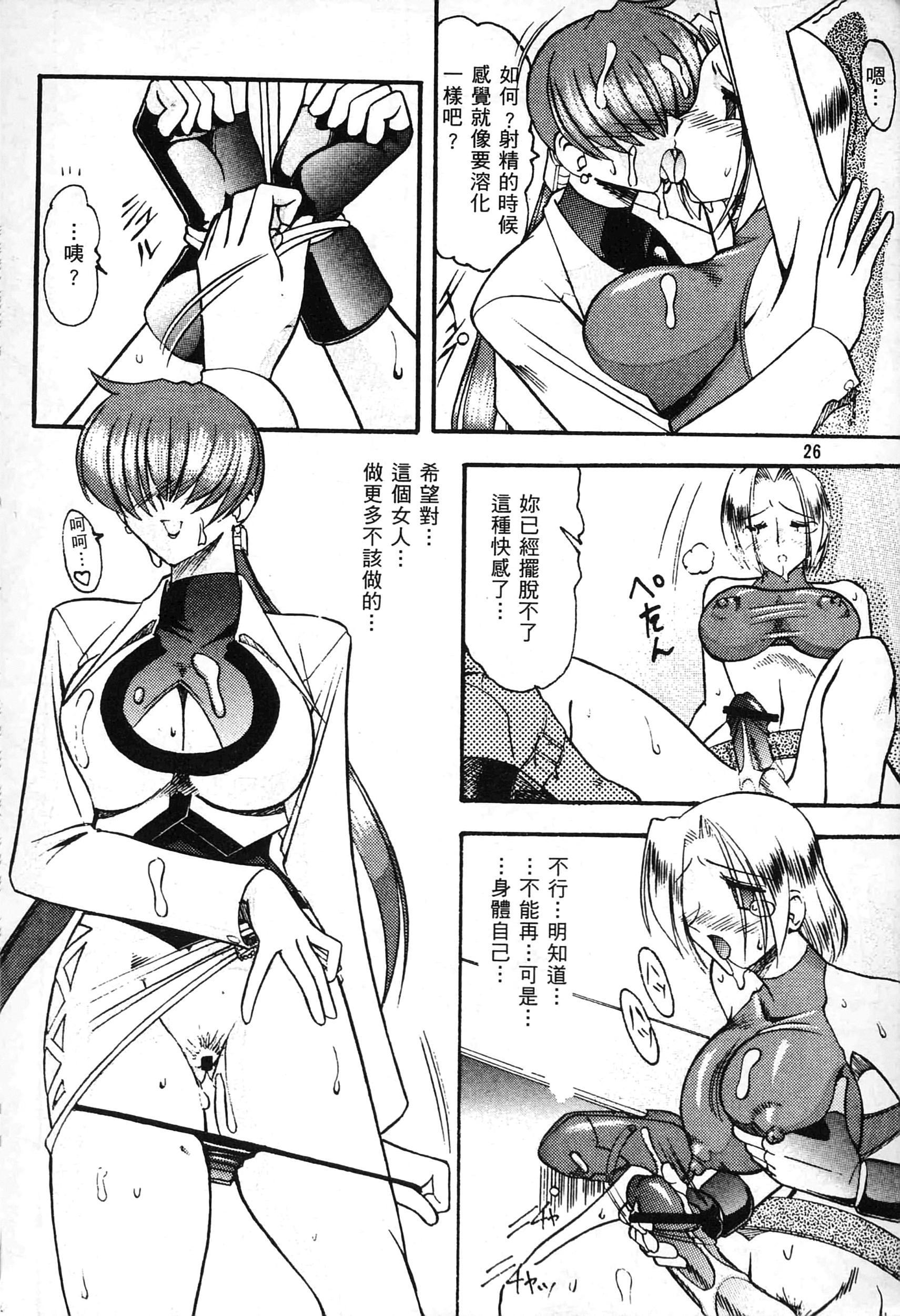 格鬥女天王 10