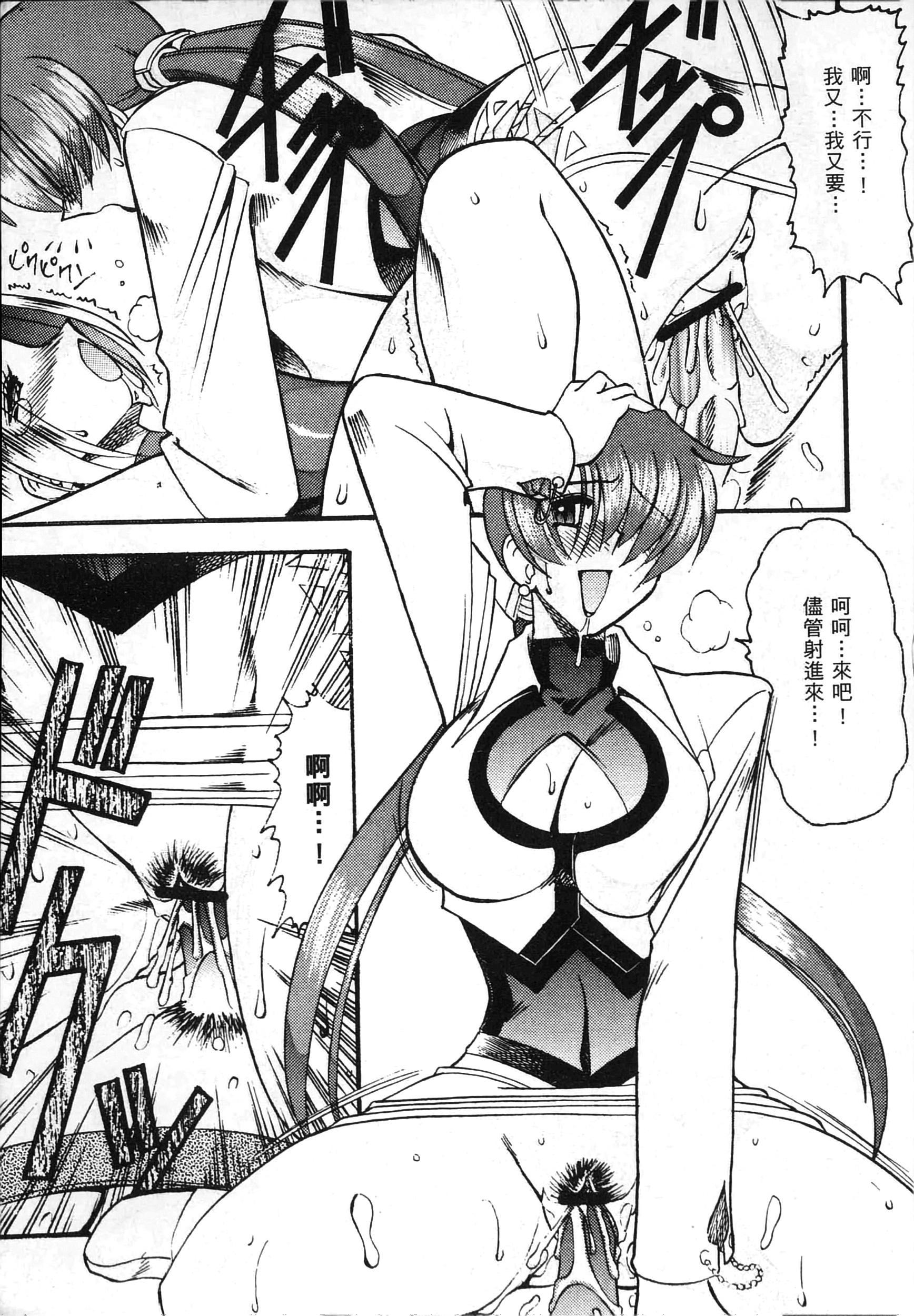 格鬥女天王 13