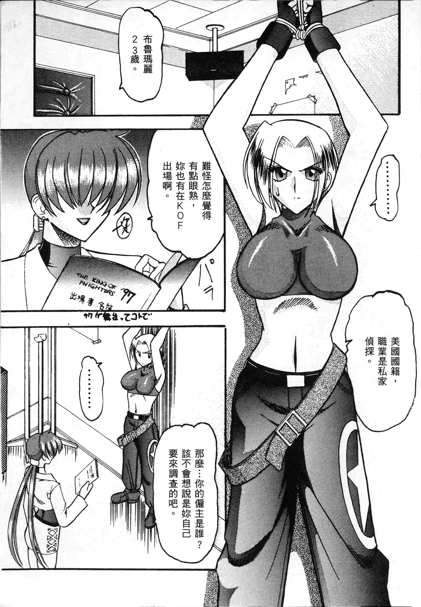 格鬥女天王 5
