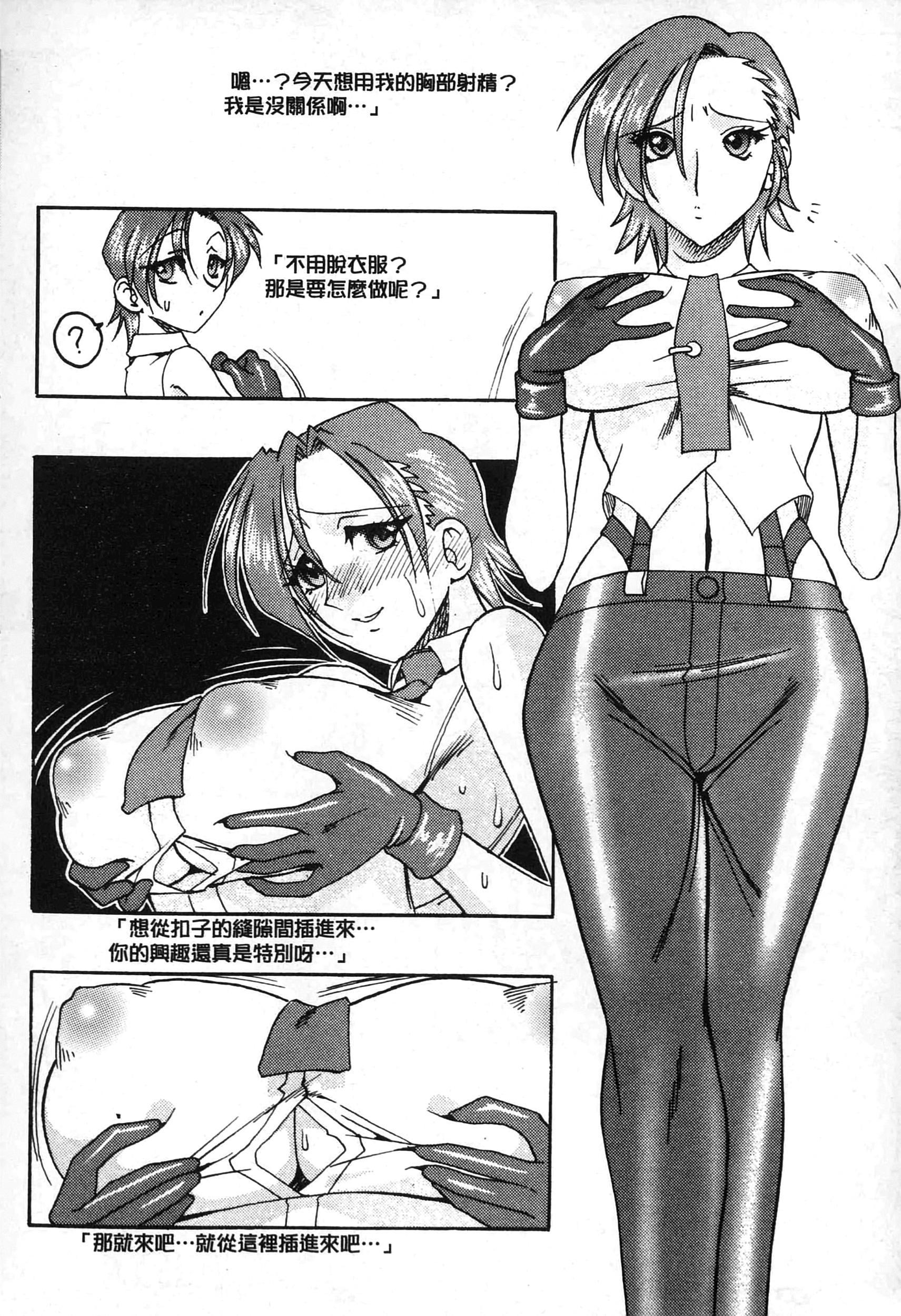 格鬥女天王 60