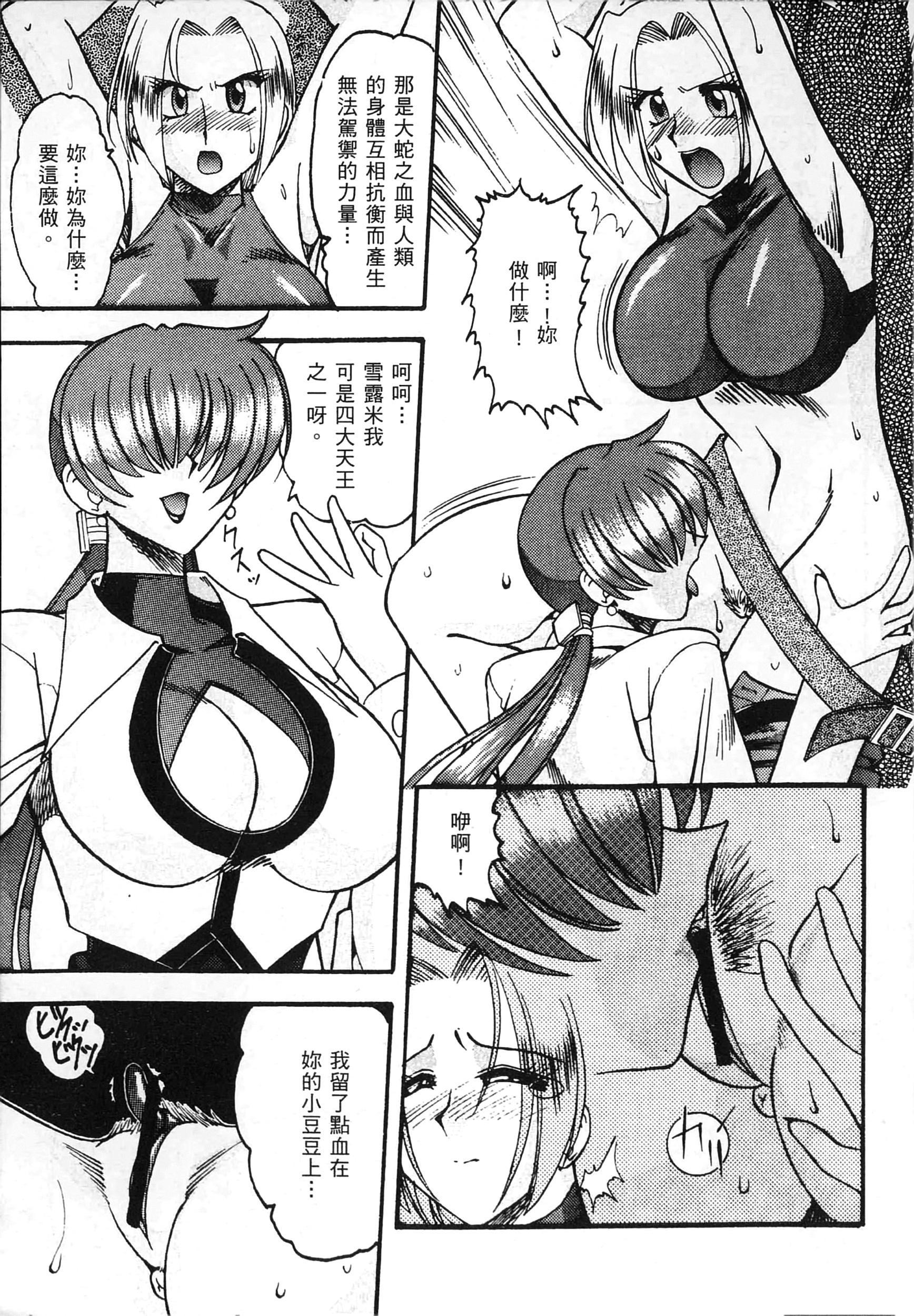 格鬥女天王 7