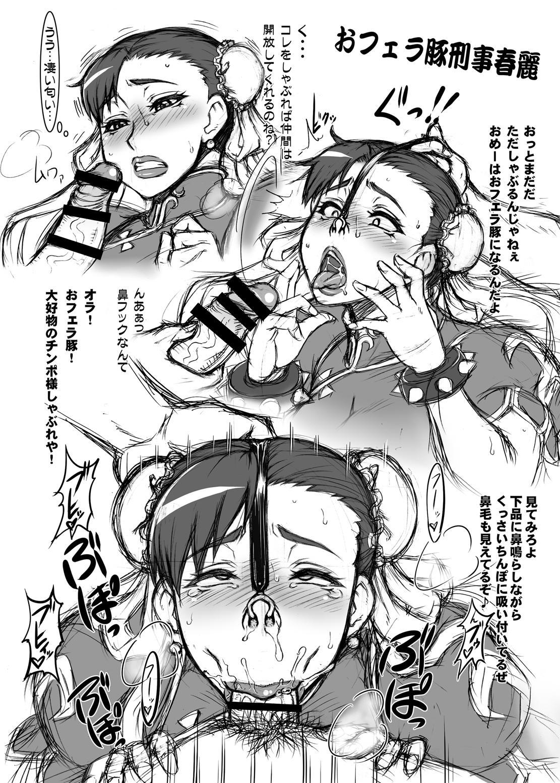 Shikijou Toui 15