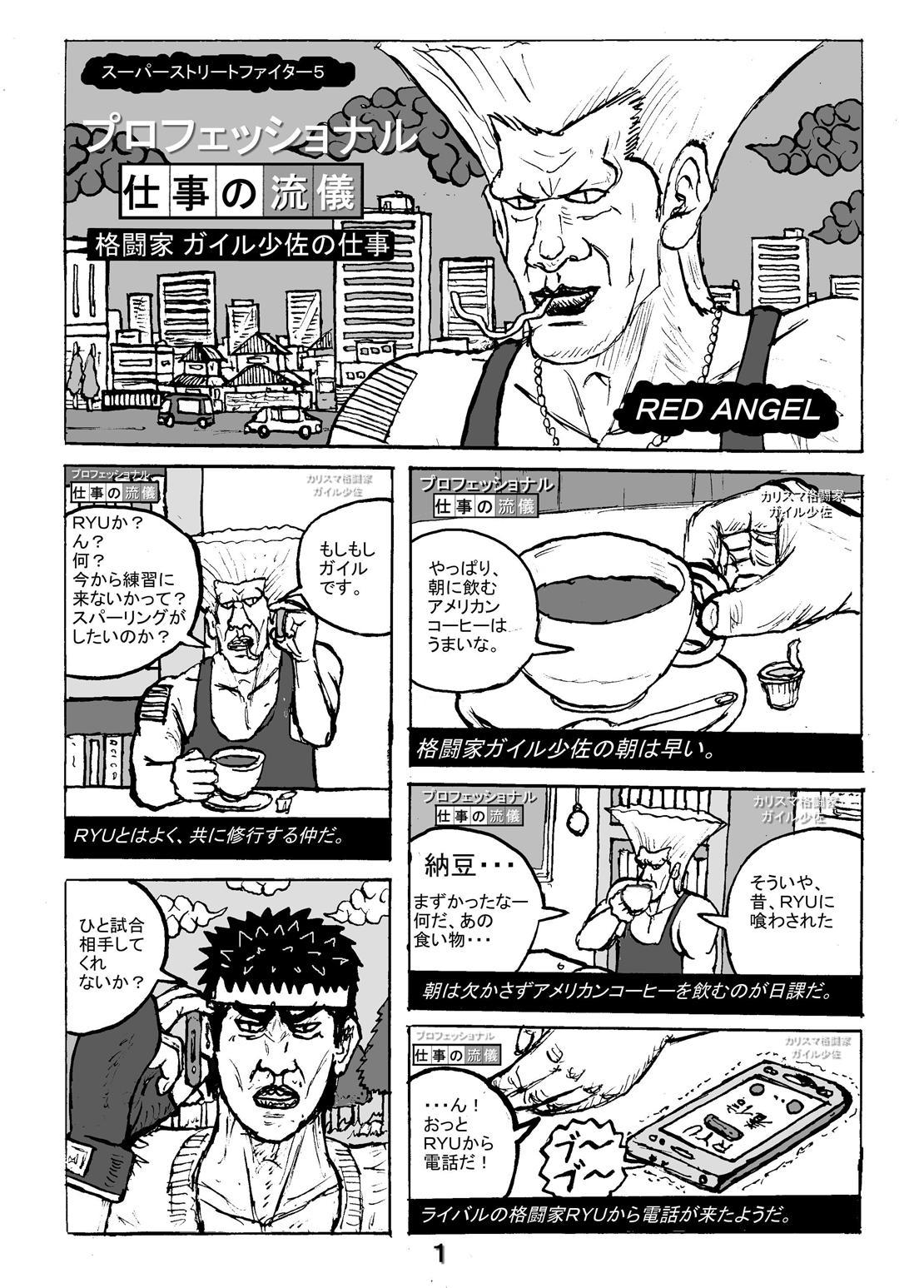 Shikijou Toui 23