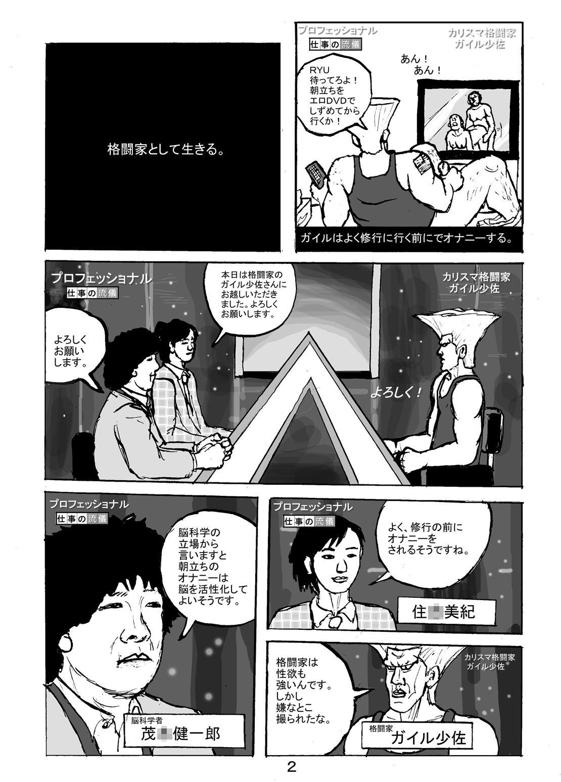 Shikijou Toui 24