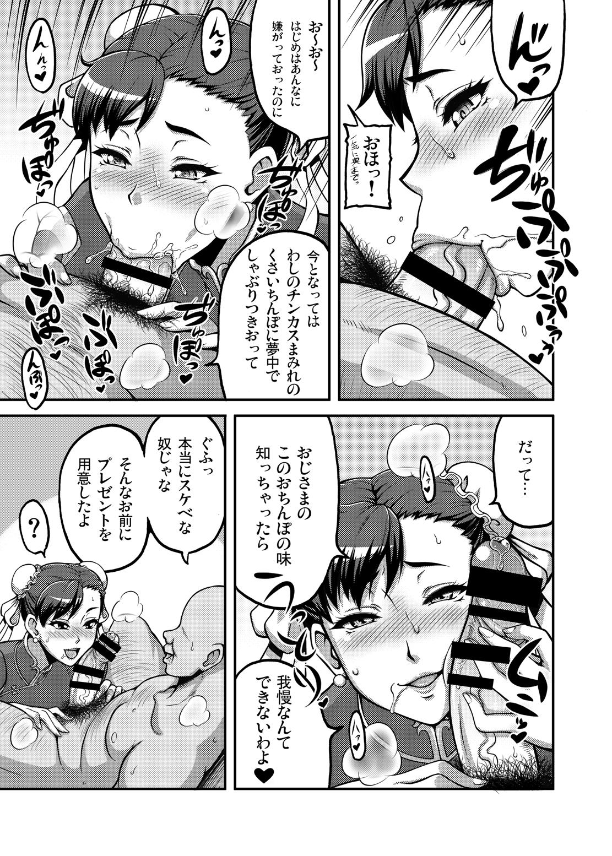 Shikijou Toui 4