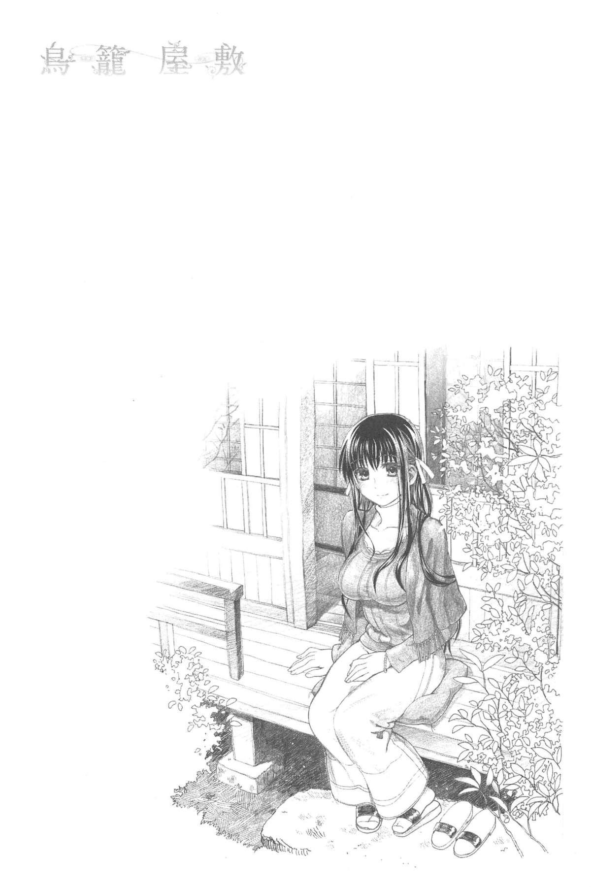 Junketsu no Owaru Hibi 78