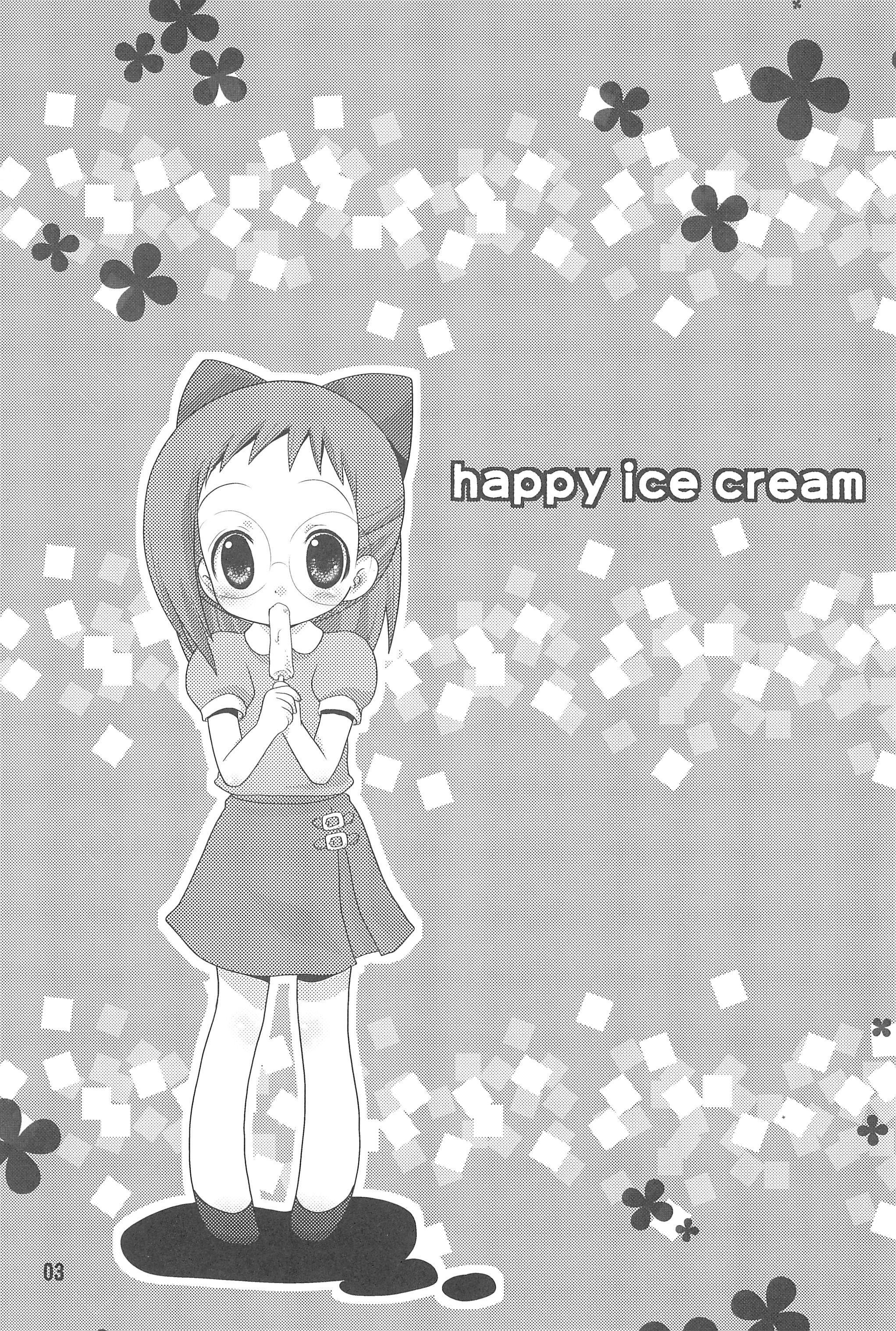HAPPY ICE CREAM YadaHazu bon 2