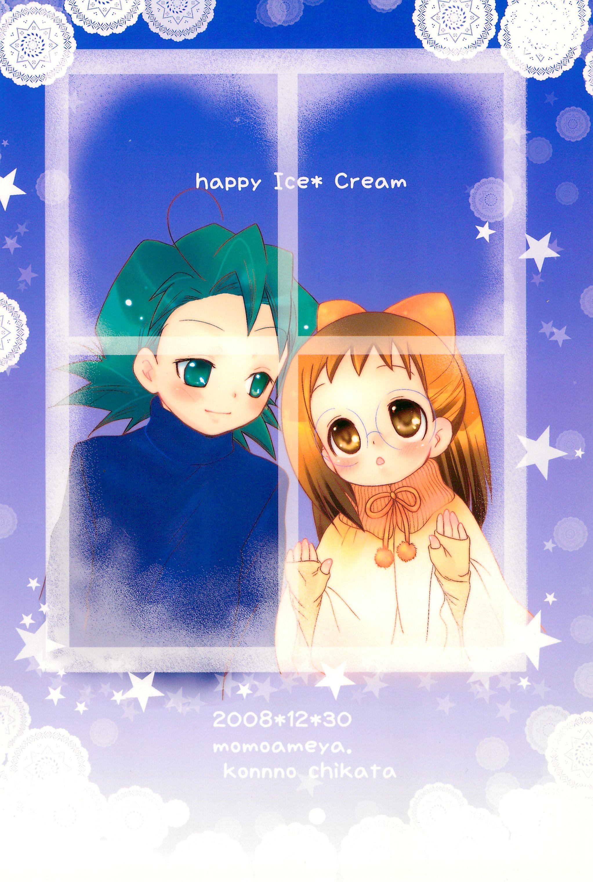 HAPPY ICE CREAM YadaHazu bon 31