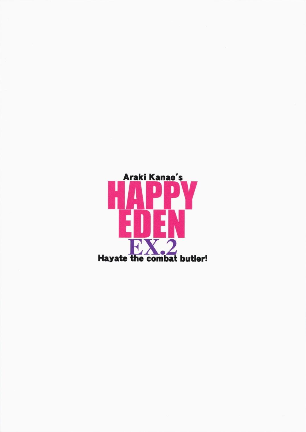 HAPPY EDEN EXTRA 2 21