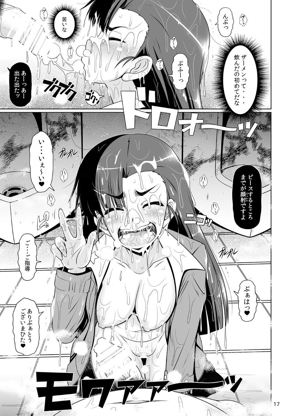 Hacchake Kinuyo-san 15