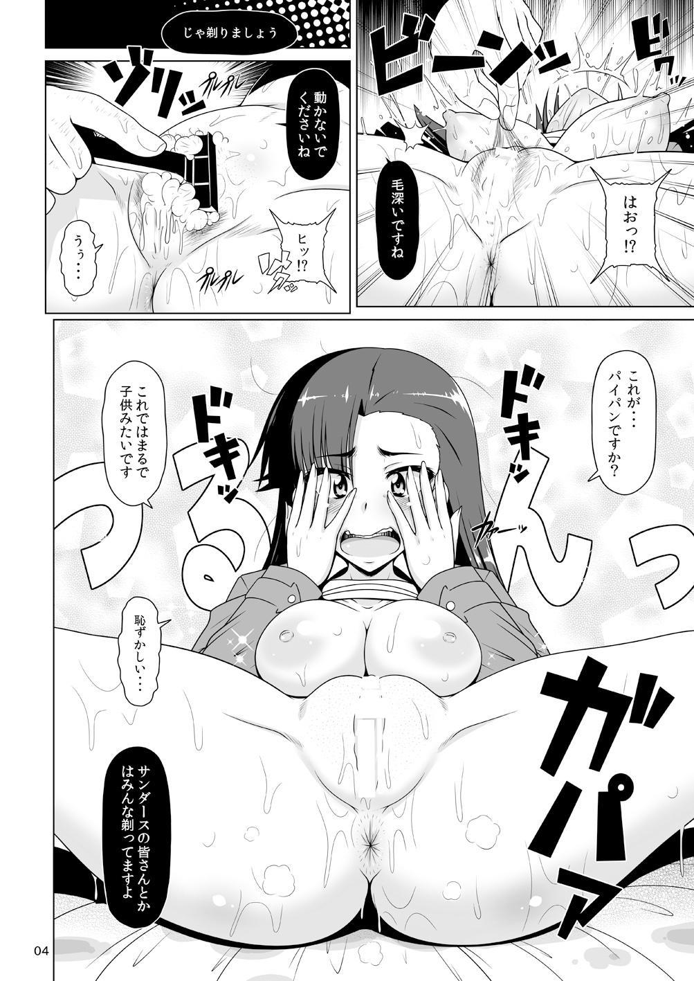 Hacchake Kinuyo-san 2