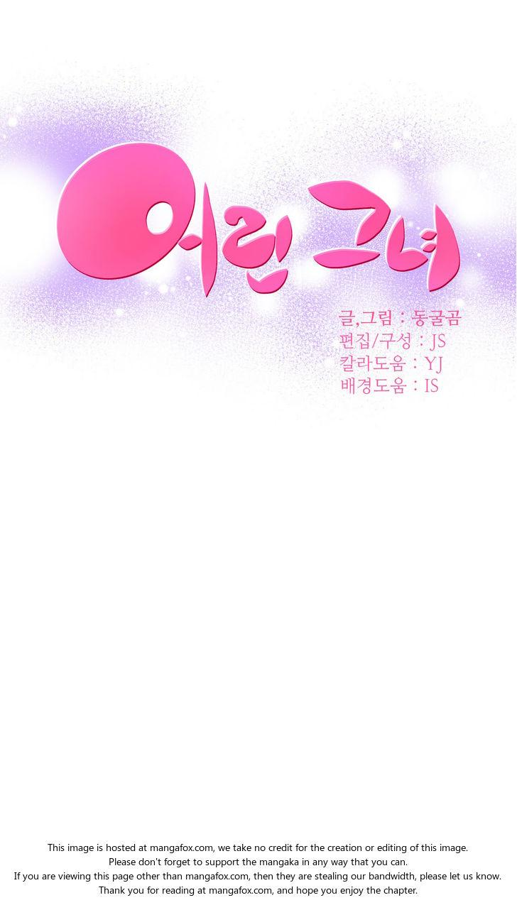 [Donggul Gom] She is Young (English) Part 1/2 1018