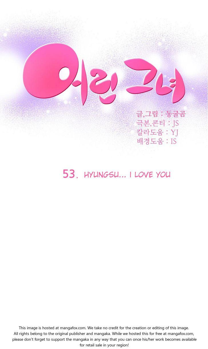 [Donggul Gom] She is Young (English) Part 1/2 1107