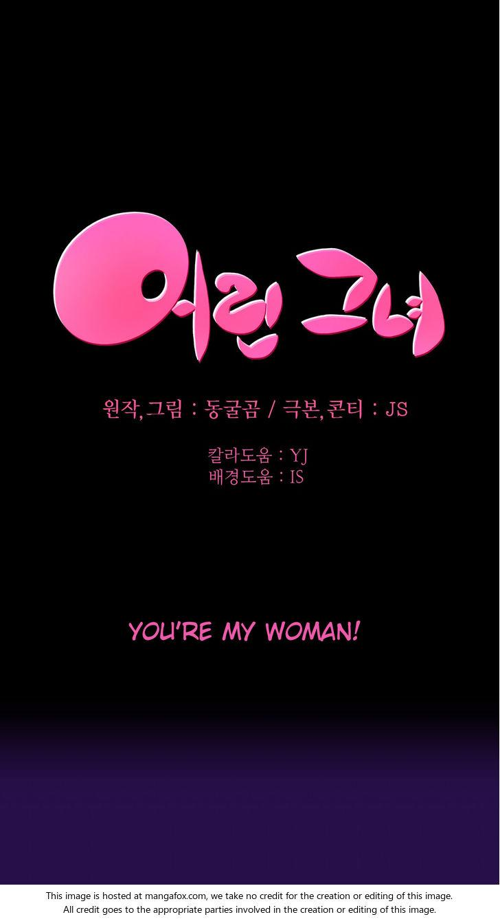 [Donggul Gom] She is Young (English) Part 1/2 1218