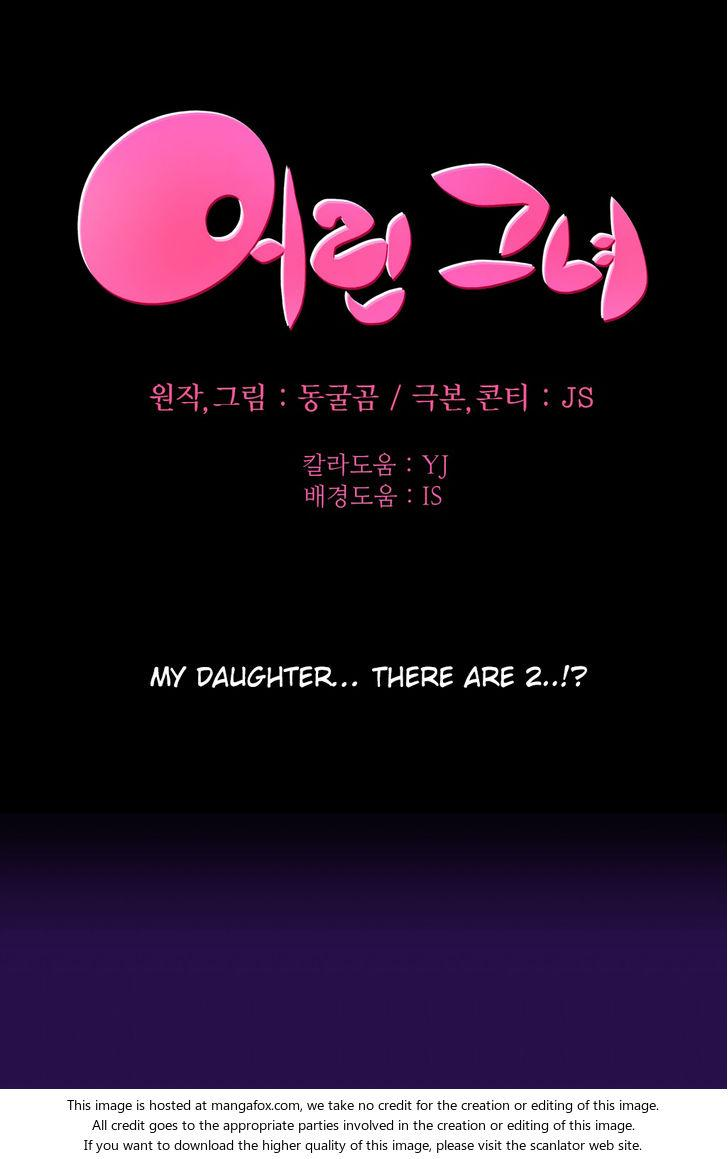 [Donggul Gom] She is Young (English) Part 1/2 1263