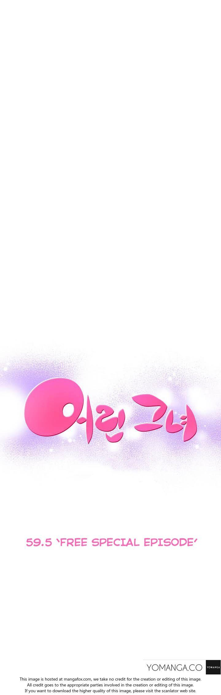 [Donggul Gom] She is Young (English) Part 1/2 1348