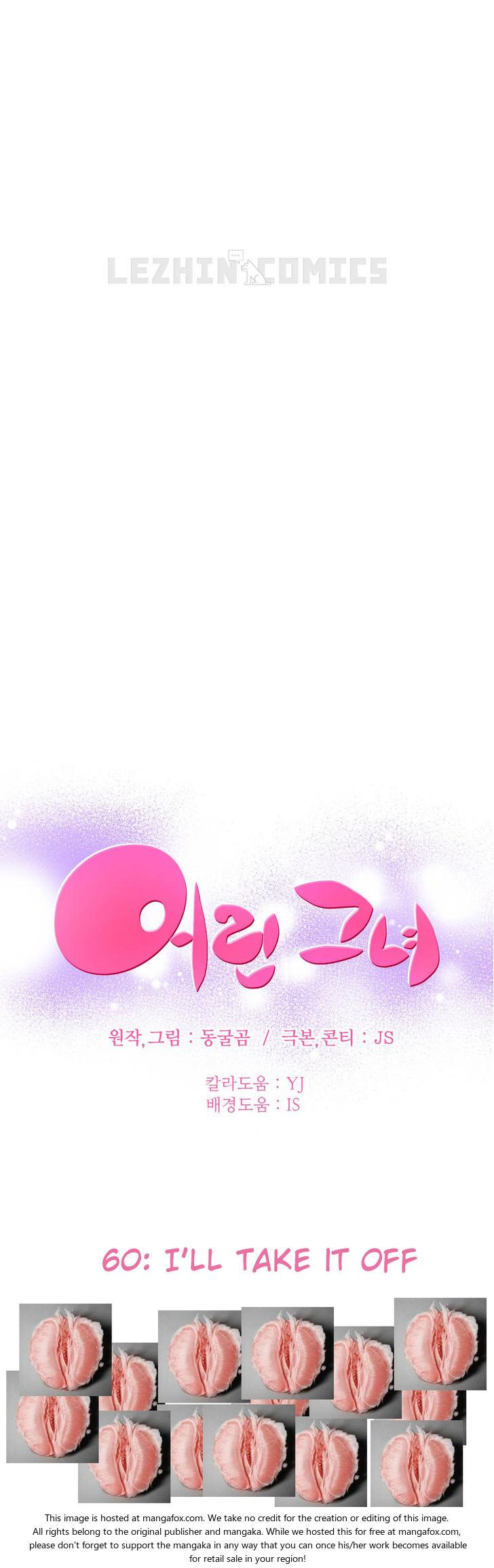 [Donggul Gom] She is Young (English) Part 1/2 1413