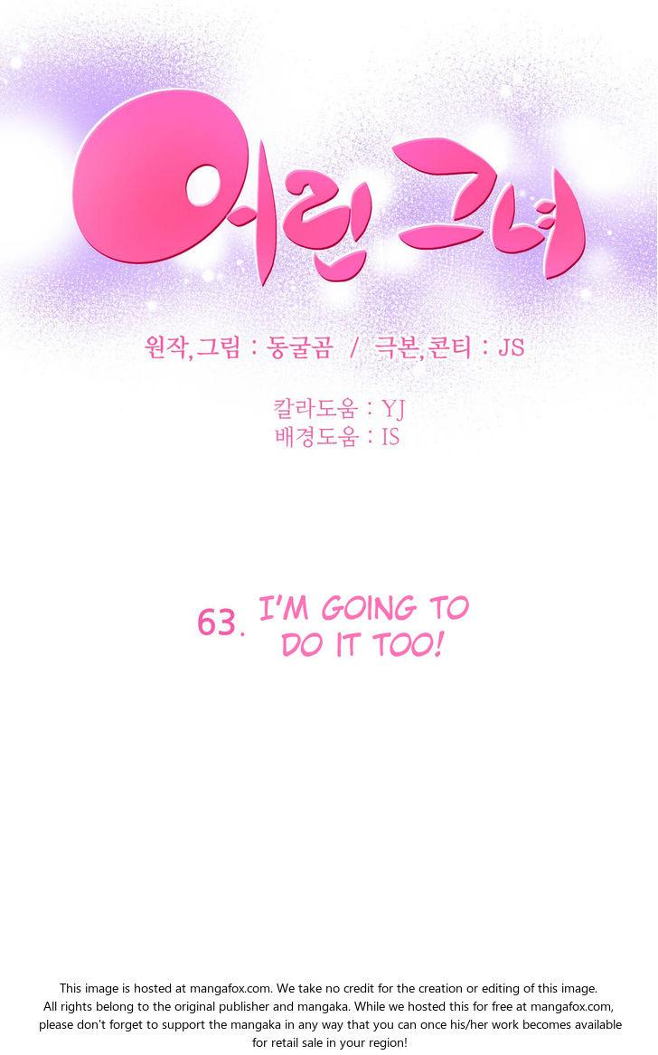 [Donggul Gom] She is Young (English) Part 1/2 1552