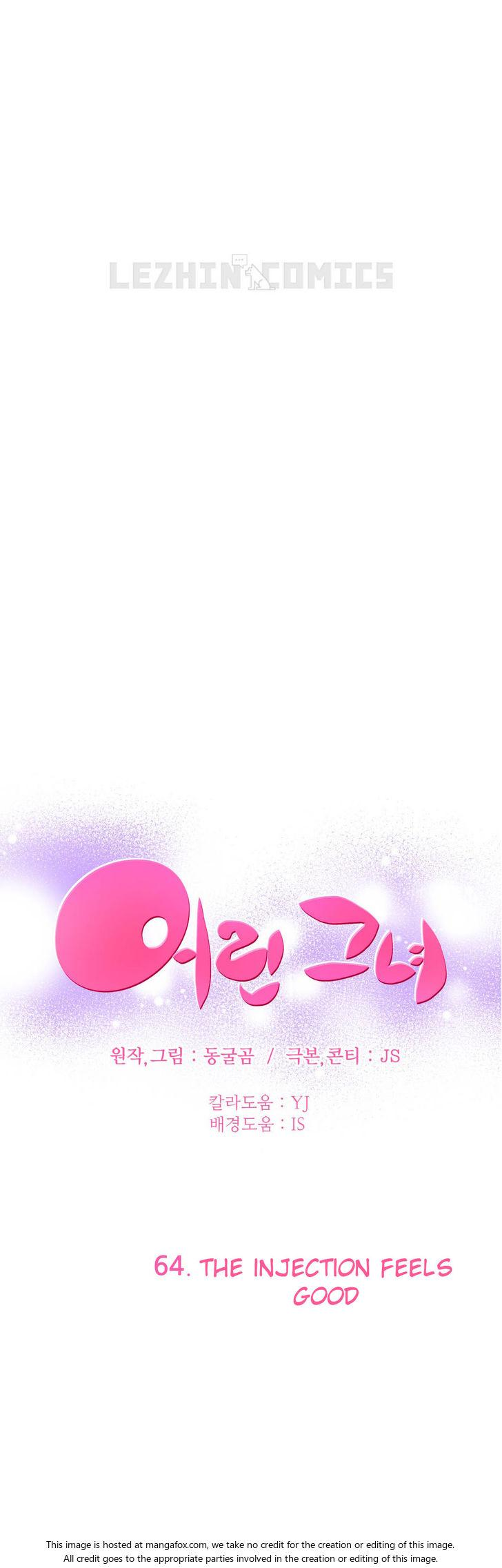 [Donggul Gom] She is Young (English) Part 1/2 1595
