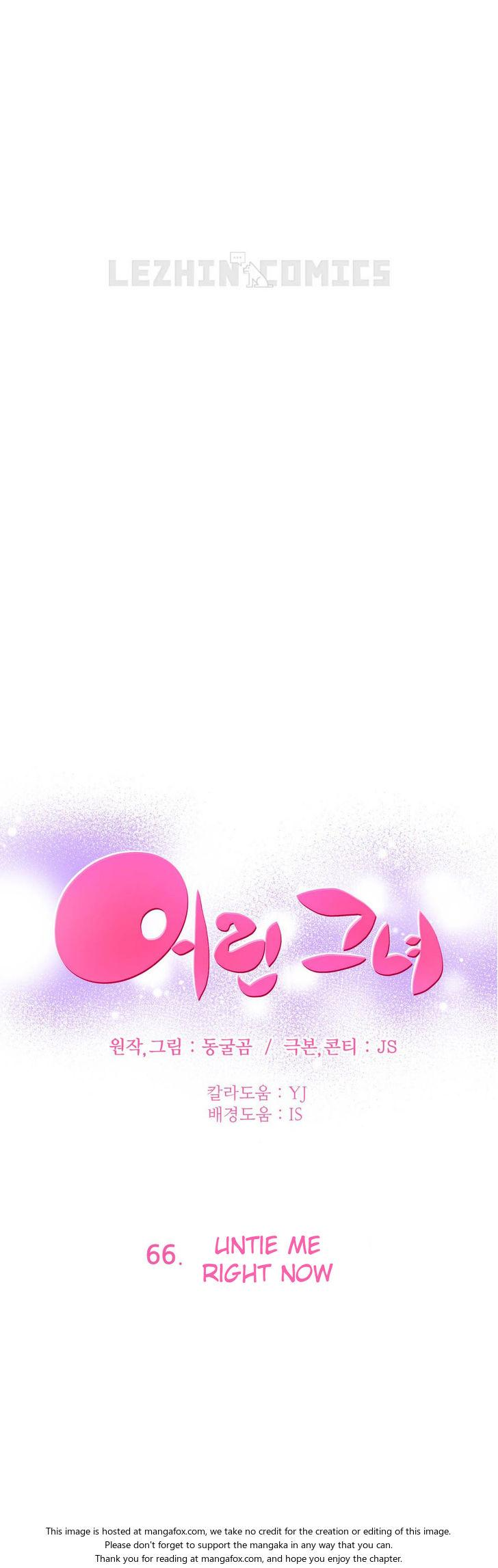 [Donggul Gom] She is Young (English) Part 1/2 1686