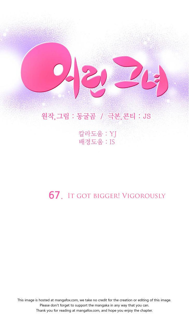[Donggul Gom] She is Young (English) Part 1/2 1720