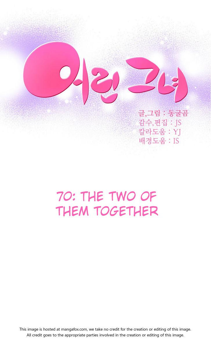 [Donggul Gom] She is Young (English) Part 1/2 1852