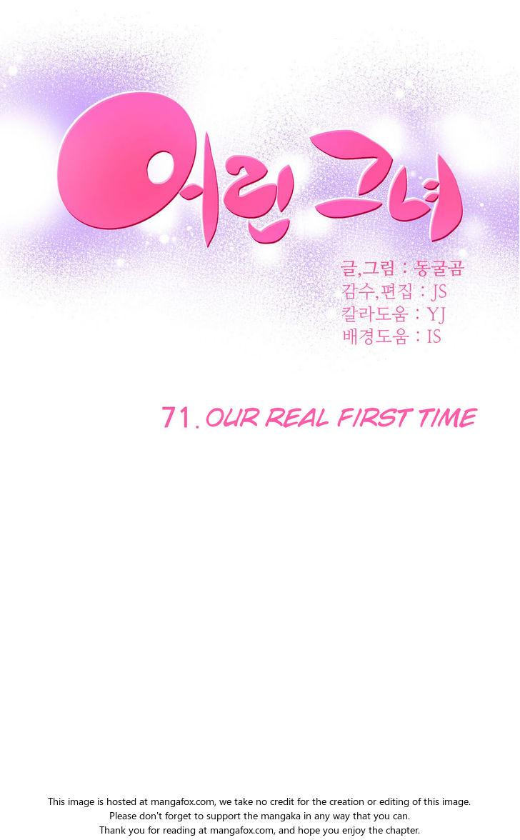 [Donggul Gom] She is Young (English) Part 1/2 1887