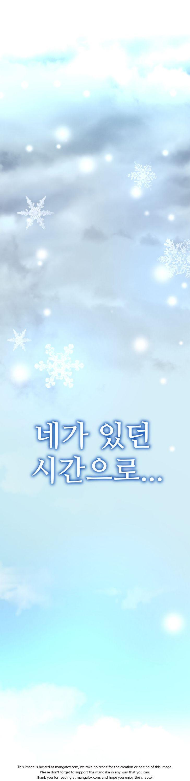 [Donggul Gom] She is Young (English) Part 1/2 1960