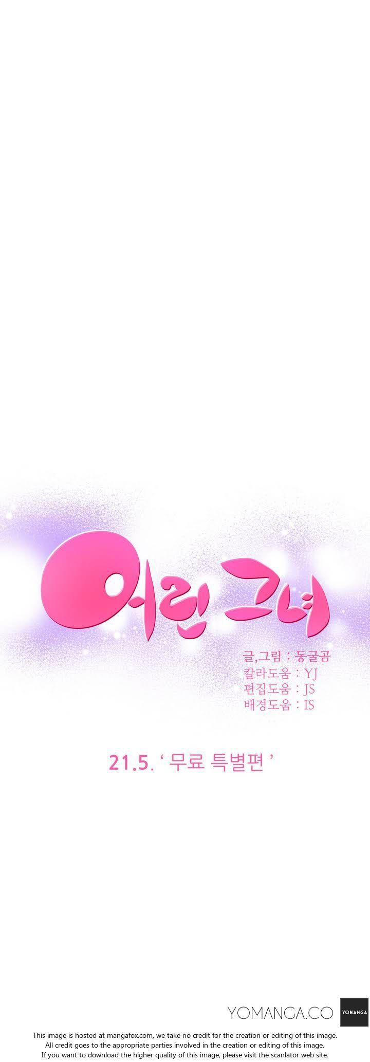 [Donggul Gom] She is Young (English) Part 1/2 345
