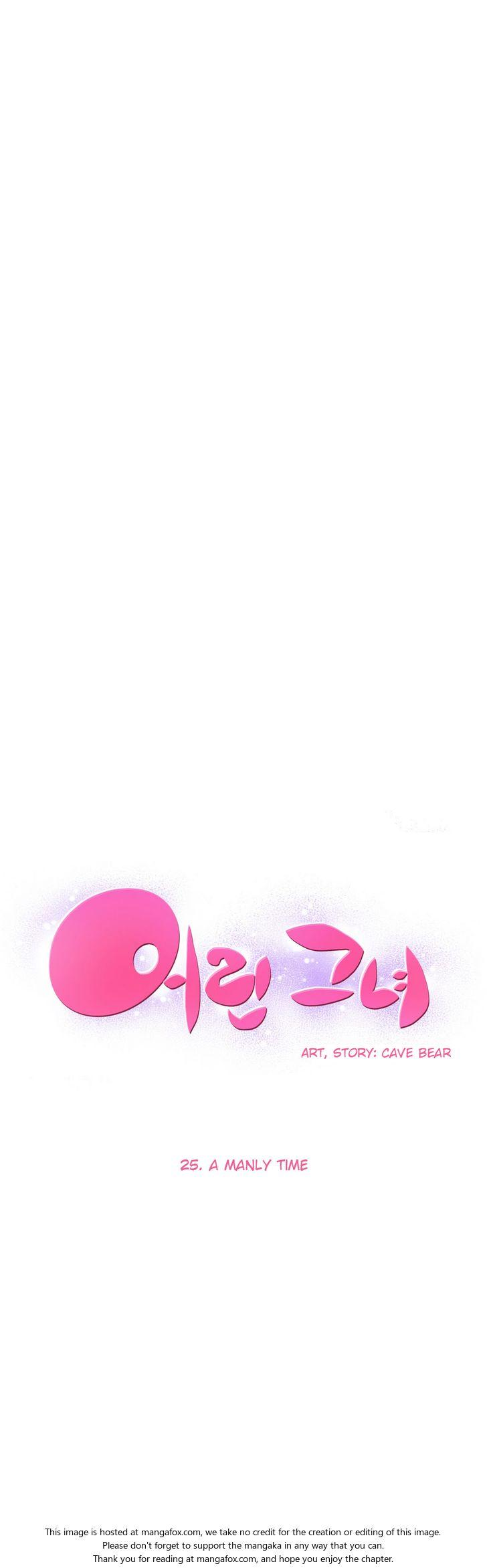 [Donggul Gom] She is Young (English) Part 1/2 450