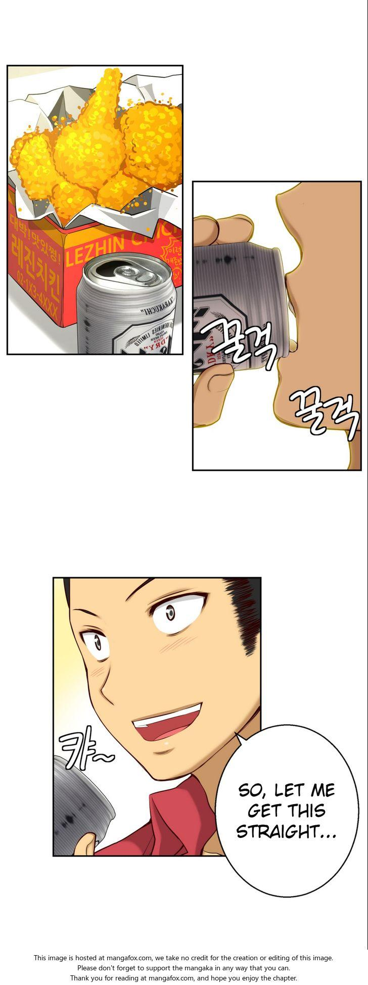 [Donggul Gom] She is Young (English) Part 1/2 464