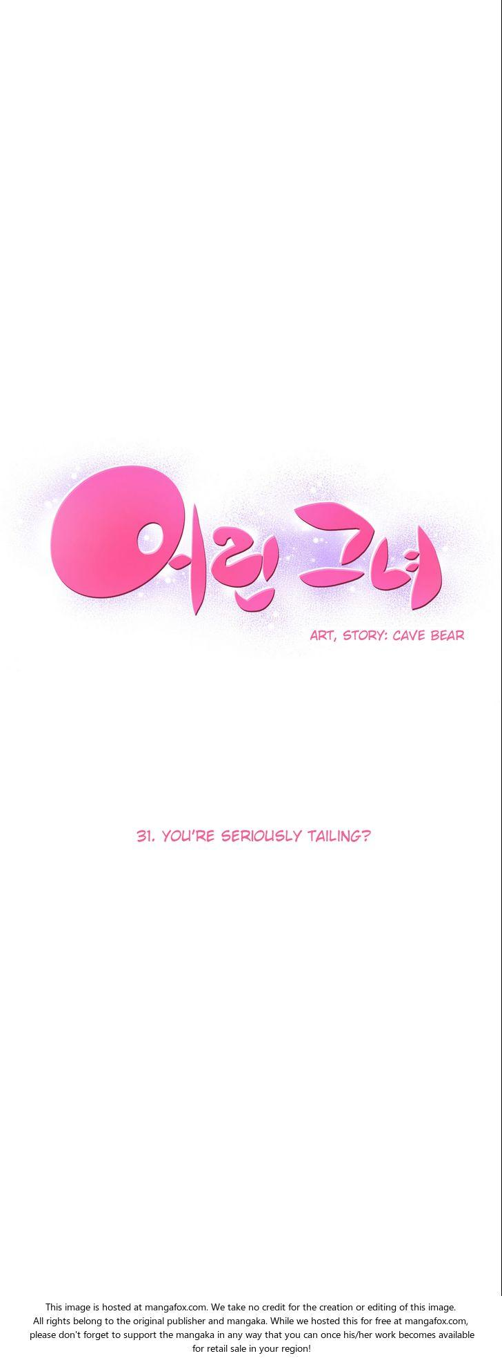[Donggul Gom] She is Young (English) Part 1/2 574
