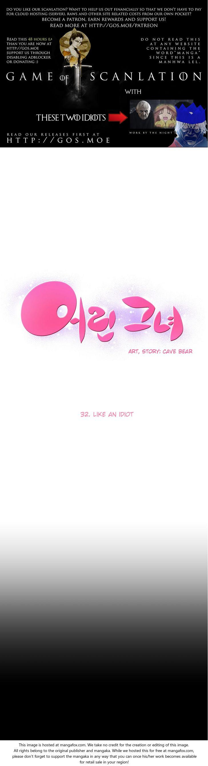 [Donggul Gom] She is Young (English) Part 1/2 591