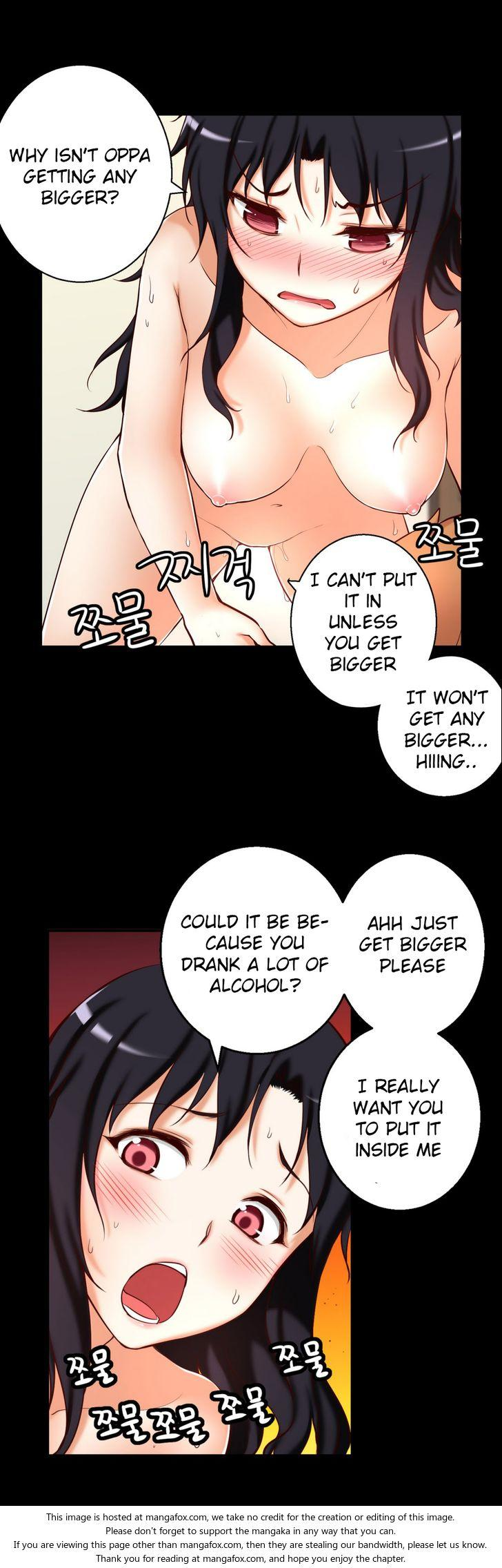 [Donggul Gom] She is Young (English) Part 1/2 593