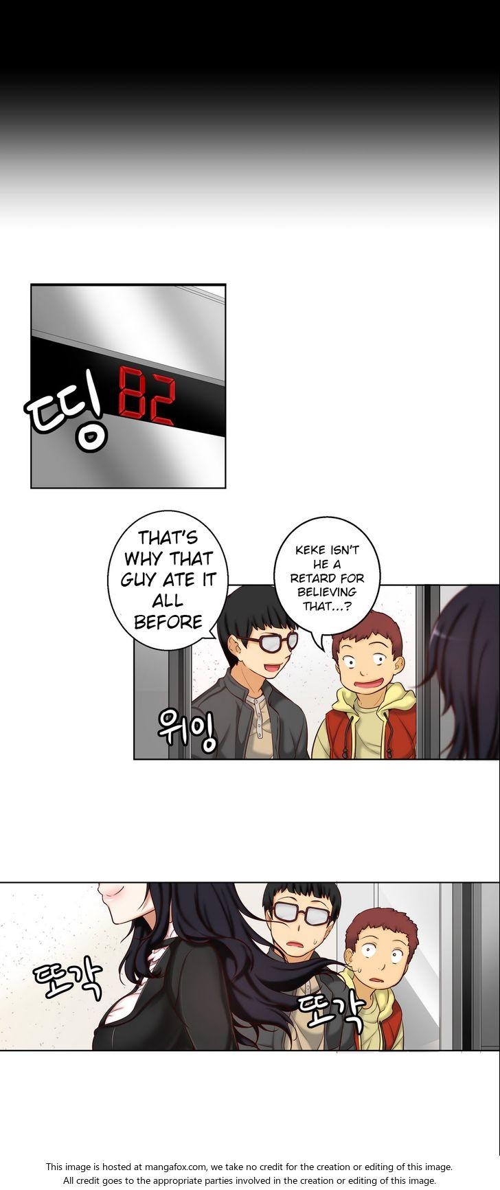[Donggul Gom] She is Young (English) Part 1/2 598