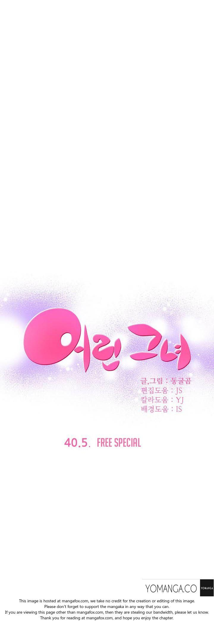 [Donggul Gom] She is Young (English) Part 1/2 756