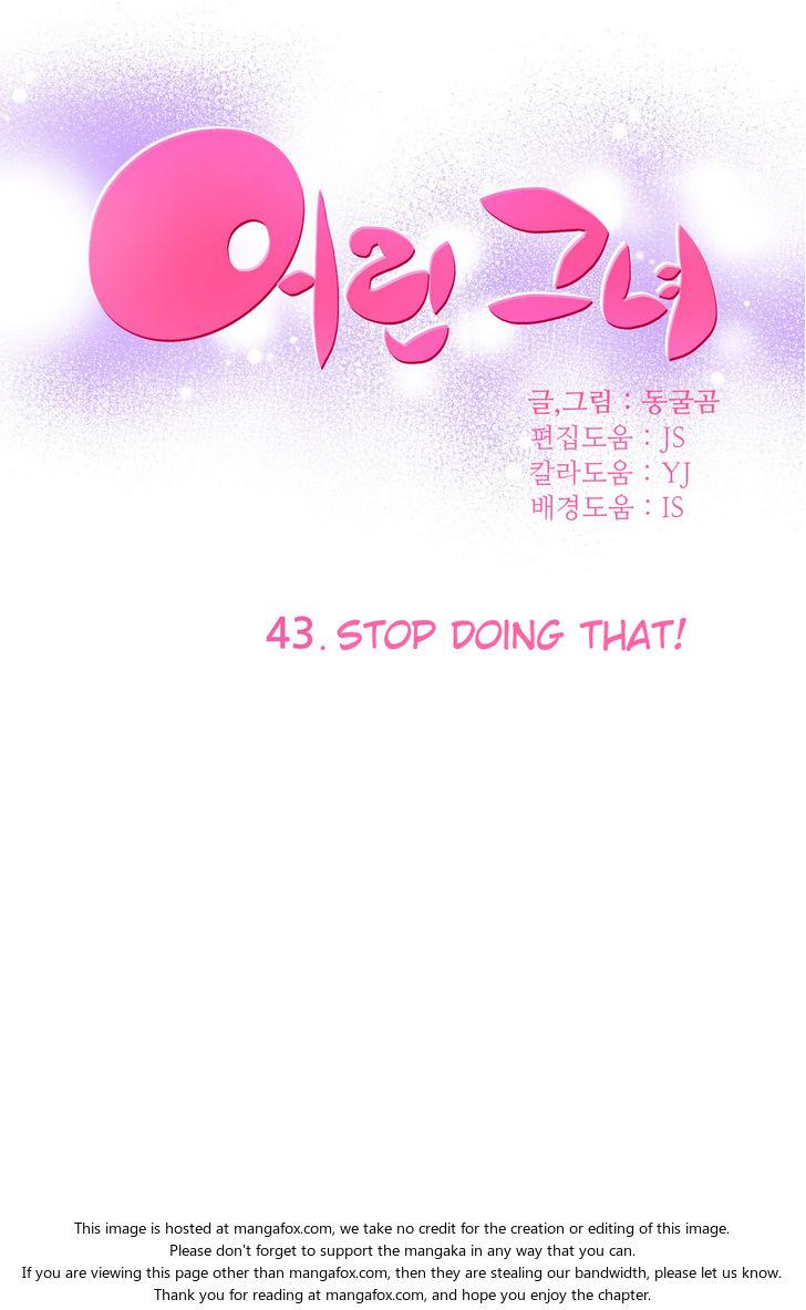 [Donggul Gom] She is Young (English) Part 1/2 827