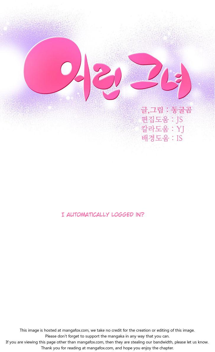 [Donggul Gom] She is Young (English) Part 1/2 846
