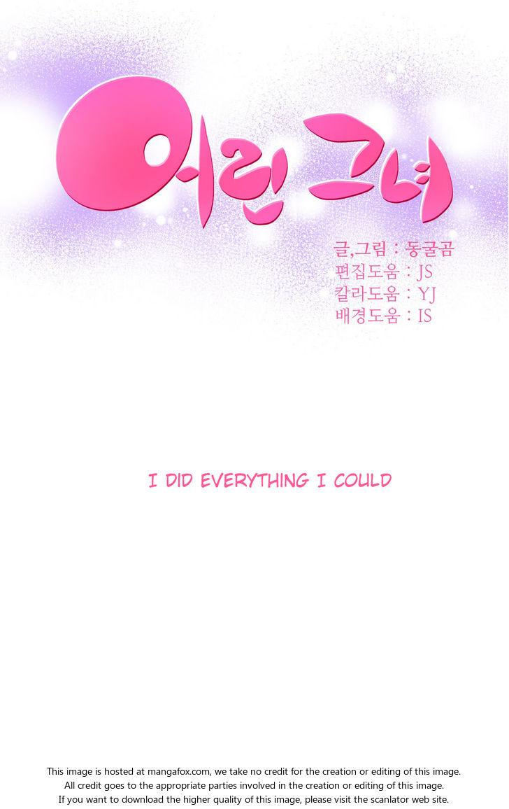 [Donggul Gom] She is Young (English) Part 1/2 886