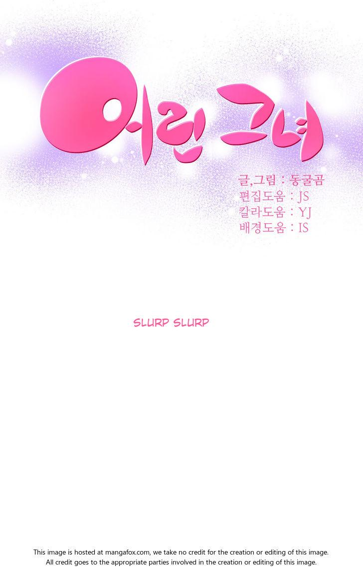 [Donggul Gom] She is Young (English) Part 1/2 913