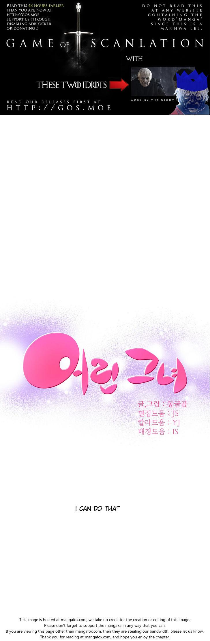 [Donggul Gom] She is Young (English) Part 1/2 940
