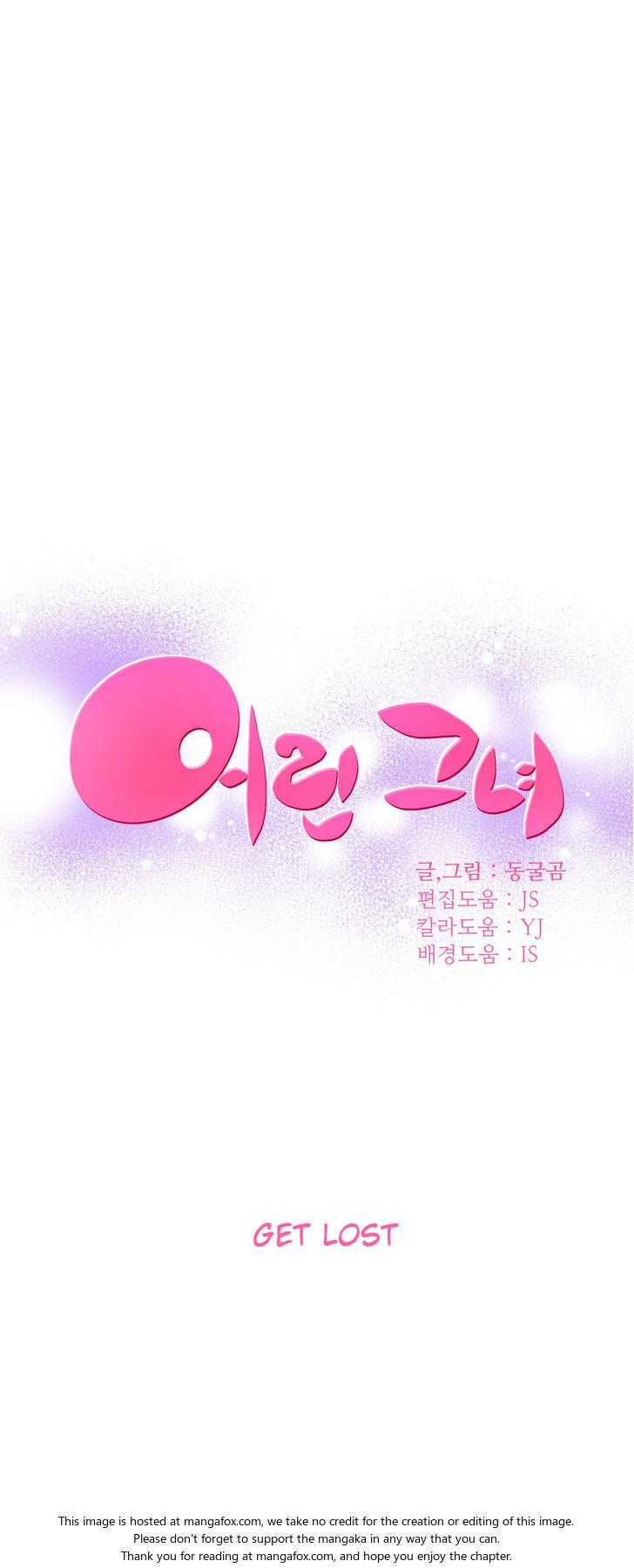 [Donggul Gom] She is Young (English) Part 1/2 963