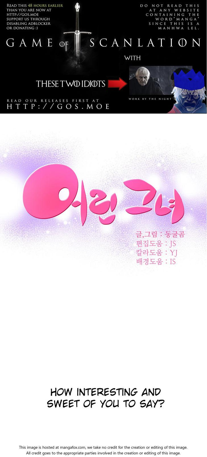 [Donggul Gom] She is Young (English) Part 1/2 993