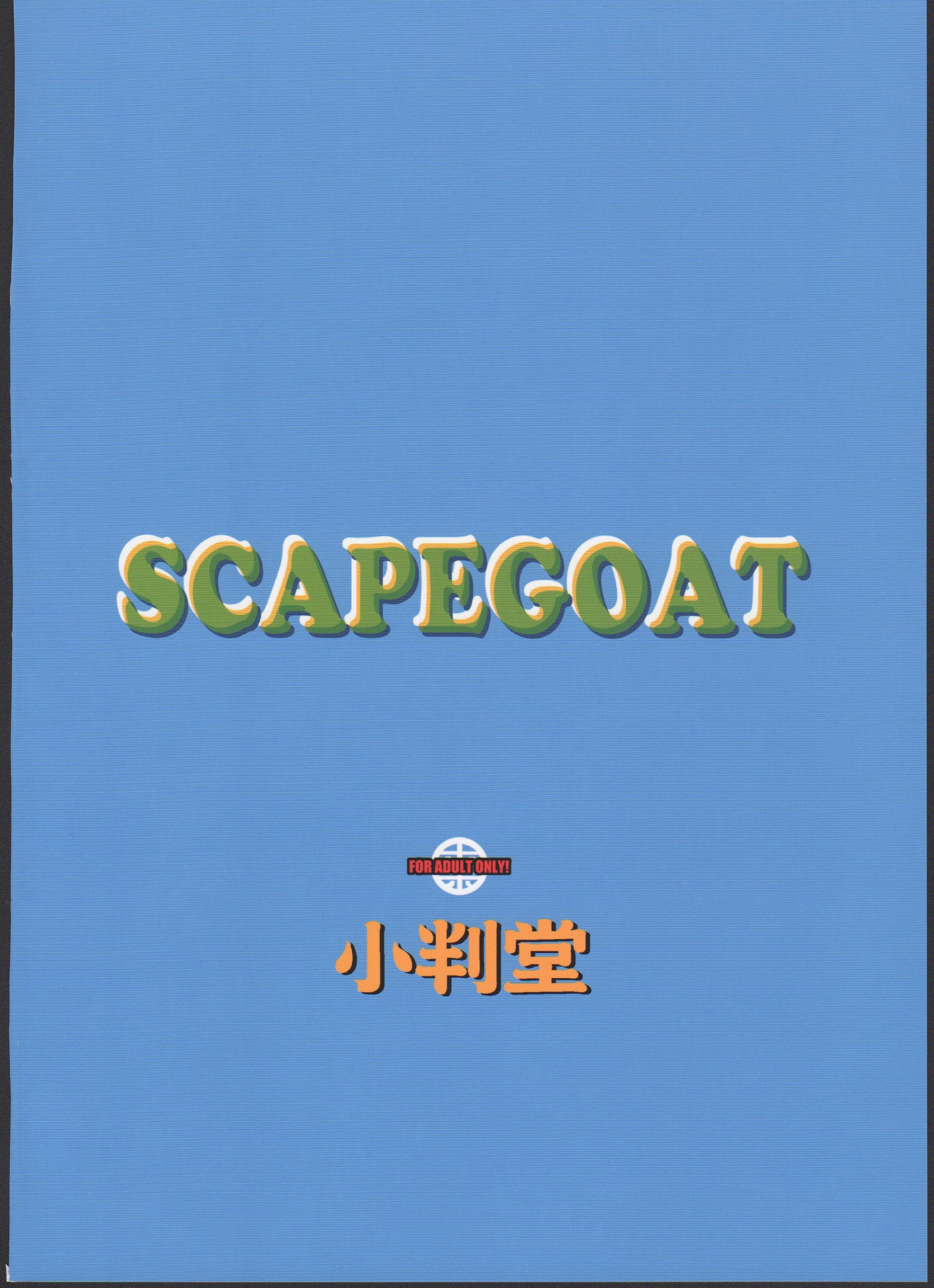 SCAPEGOAT 31