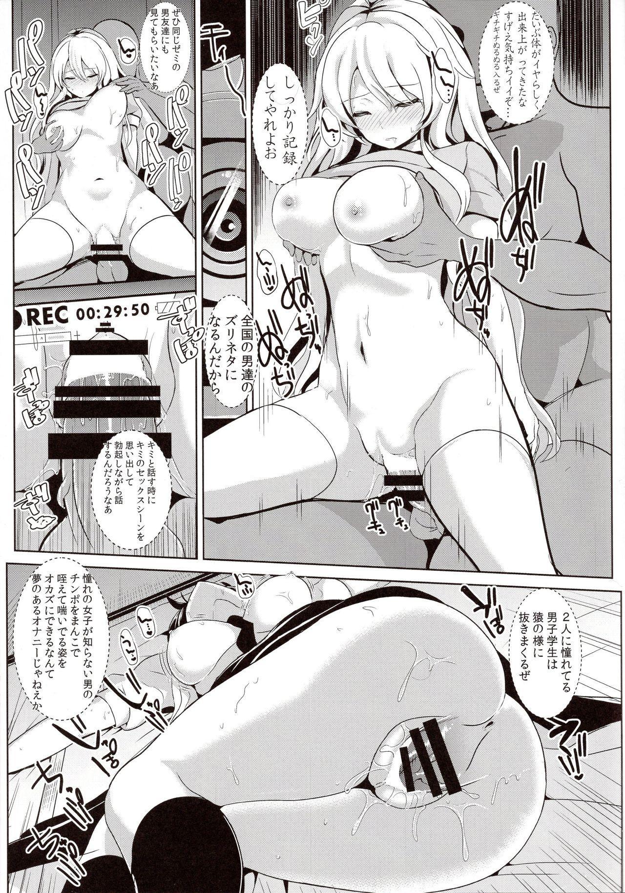 Touhou Suikan 2 Hifuu Club 13