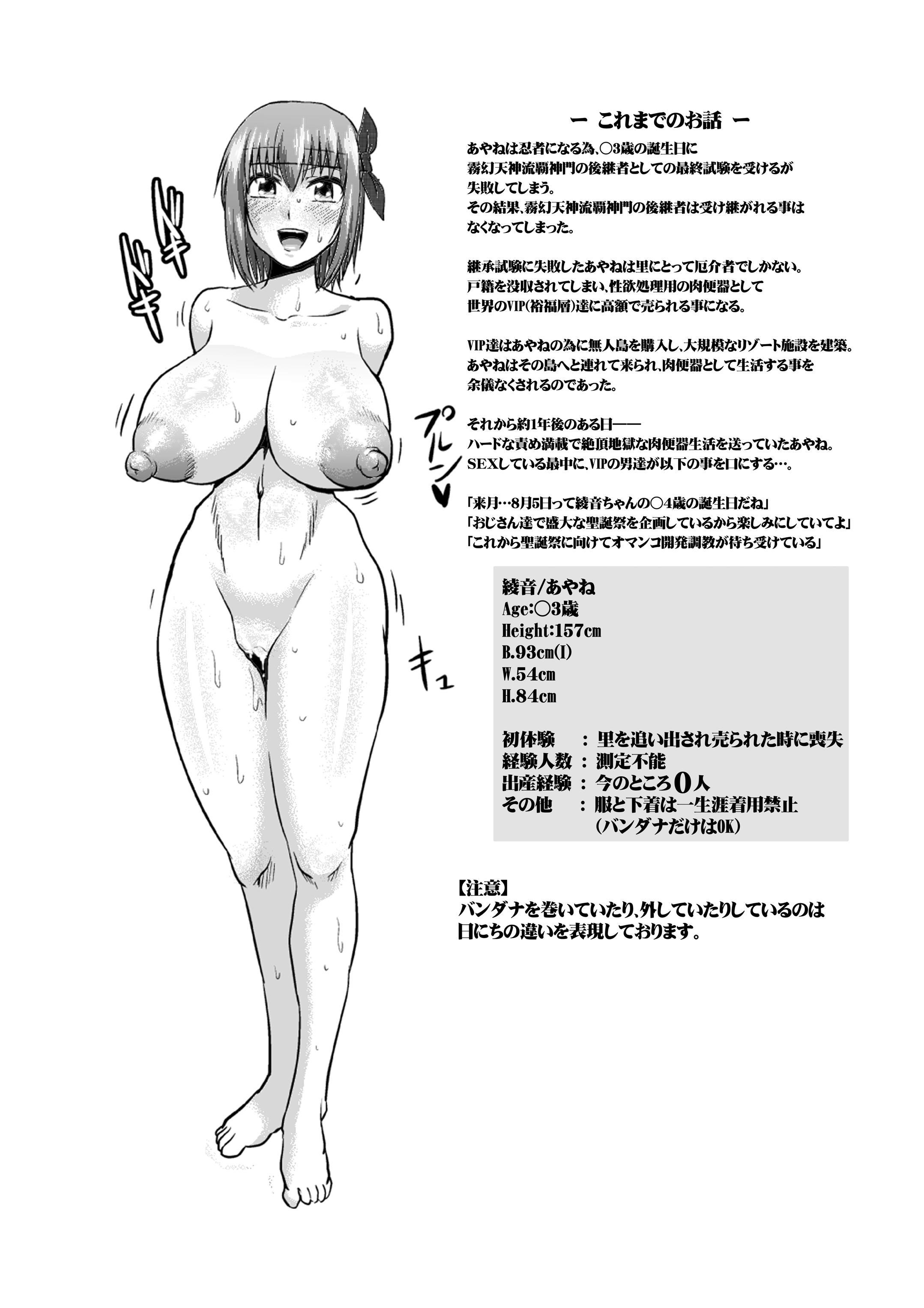 if 2Tsuzuki~ 4