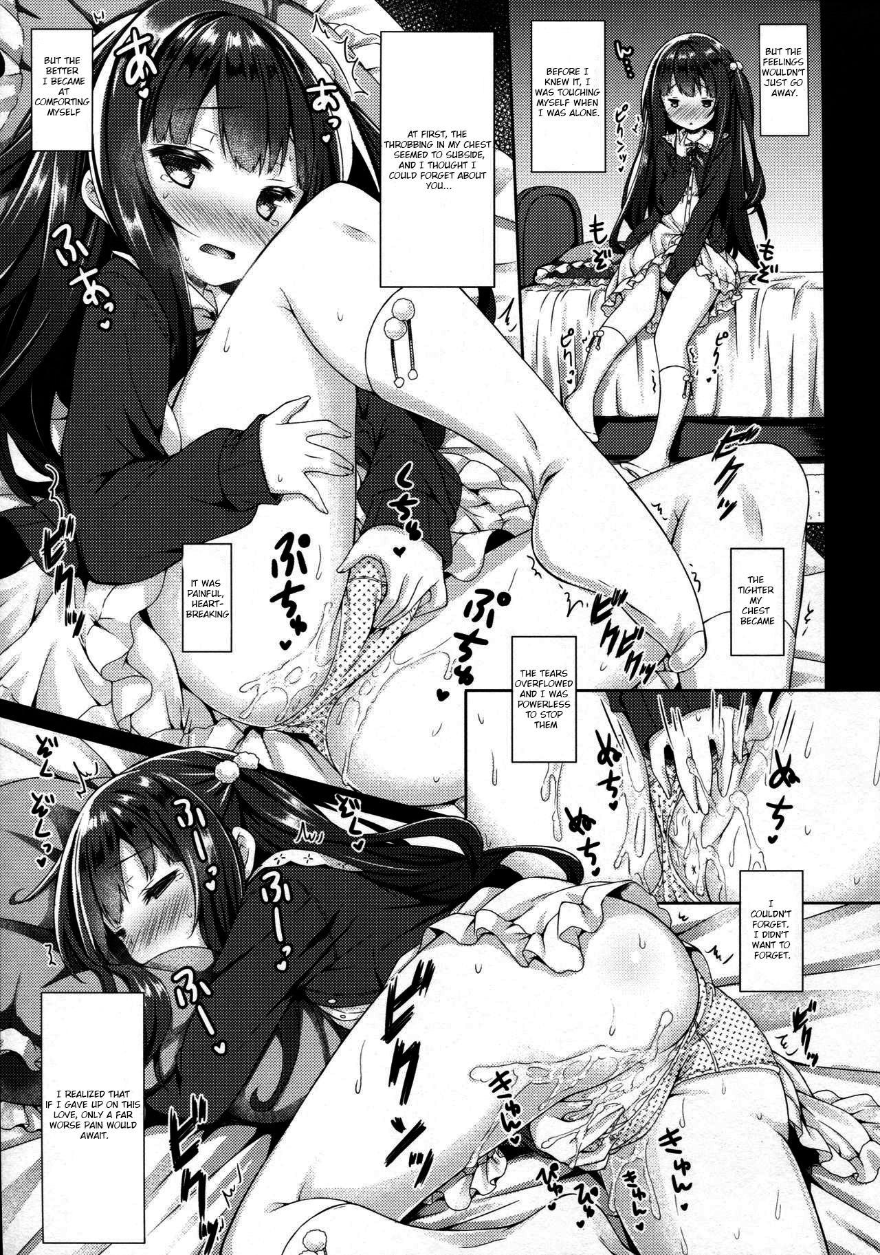 Hatsukoi Arcana 3