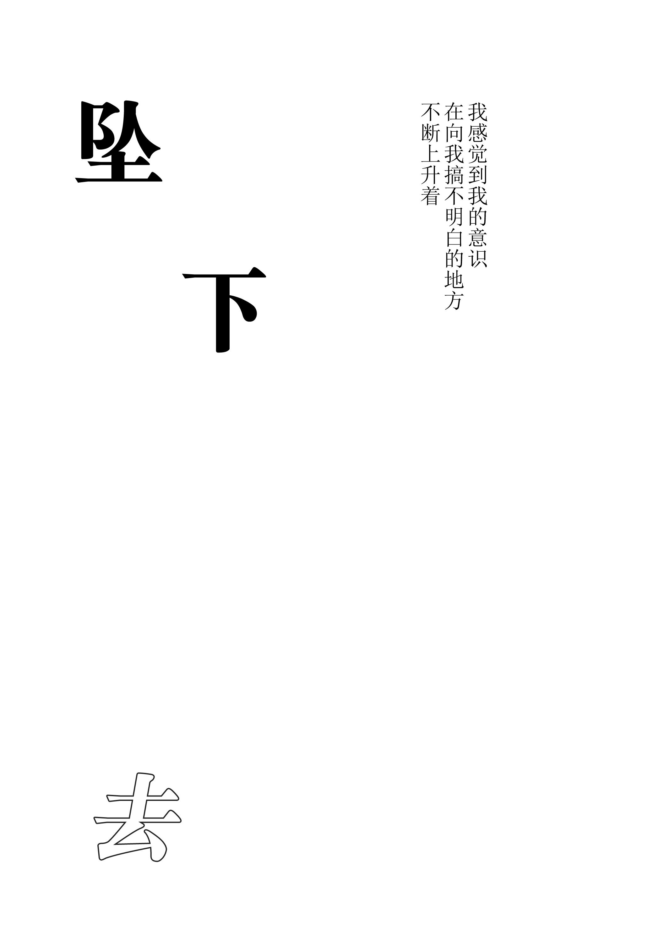 Hishokan Shigure 1