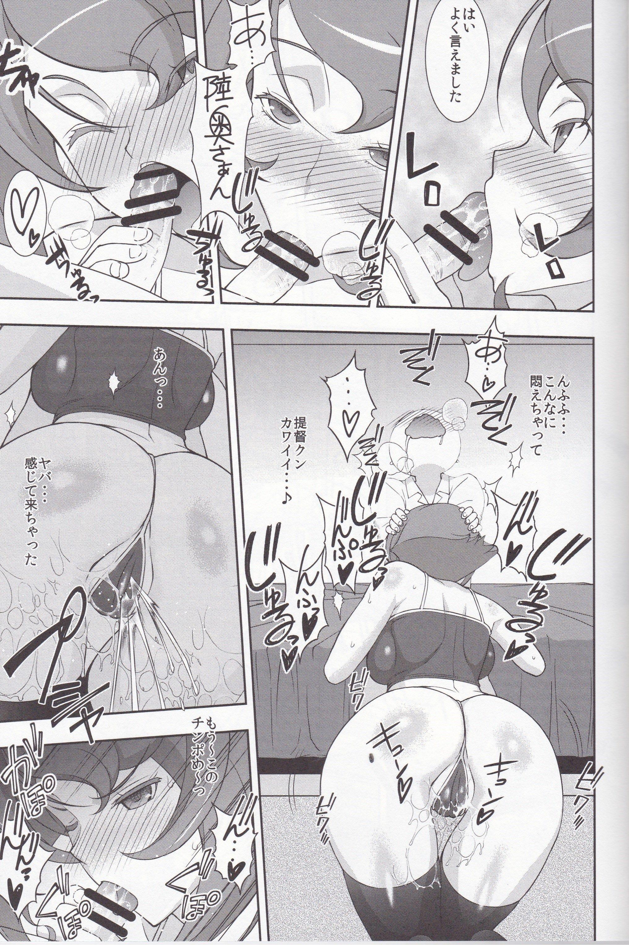 (C89) [Sanazura Doujinshi Hakkoujo (Sanazura Hiroyuki)] Kinjo no Eroi Onee-san Mutsu-chan to Teitoku-kun Merry Xmas (Kantai Collection -KanColle-) 4