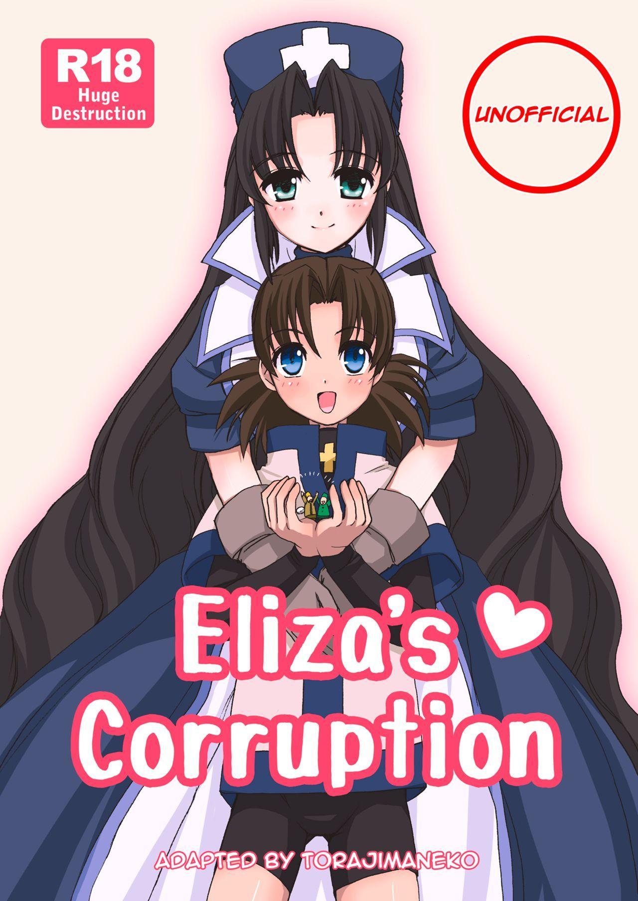 Eliza-san no Gomutai | Eliza's Corruption 0